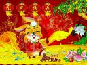 Chinese Spring Festival Year of Rabbit Wallpaper